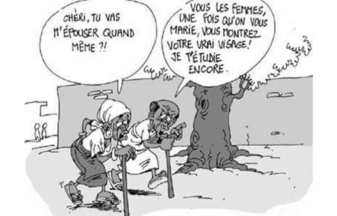 Image of: Joke Humour Mariage Hypothétique Le Vieux Continue De Létudier Dub Wedding Cameroun Humour Mariage Hypothétique Le Vieux Continue De