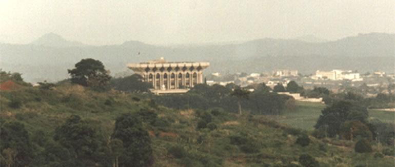 Cameroun cameroun s curit palais de l unit - Cabinet de la presidence de la republique ...