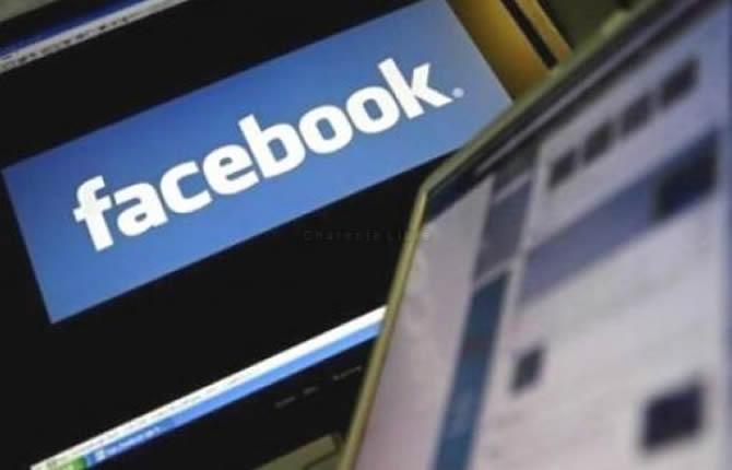 facebook rencontre coquine