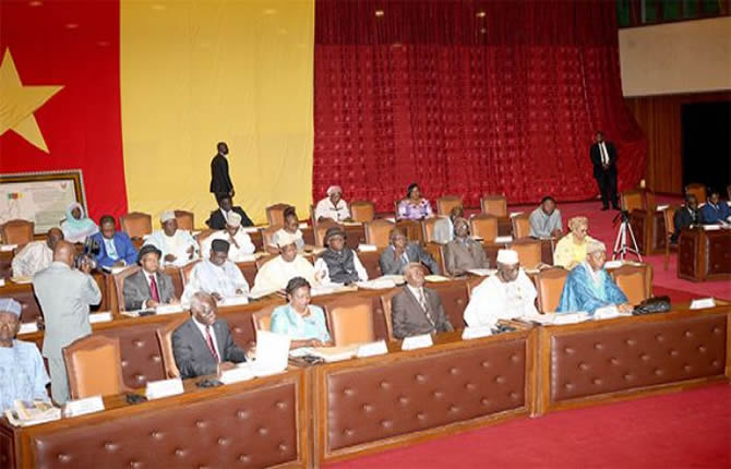 Cameroun politique r glement int rieur for Reglement interieur ce